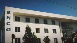 L'ENCG va ouvrir une nouvelle école à Meknès dès la rentrée