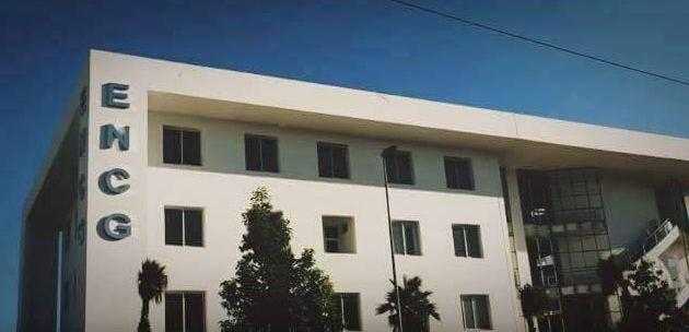L'École nationale de commerce et de gestion de