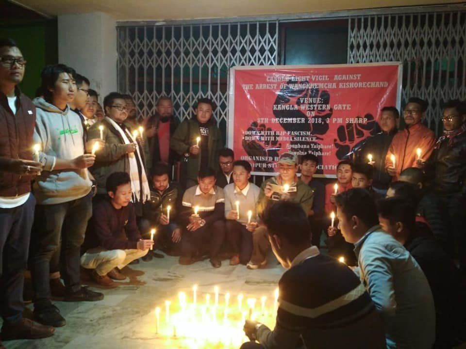 A protest organised against the arrest of Manipuri journalist Kishorechandra