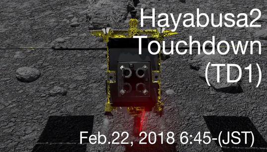 일본 탐사선 '하야부사 2'가 소행성 '류구' 터치다운에