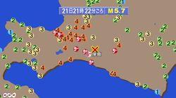 日 홋카이도 진도 6 강진 발생…쓰나미 위험은