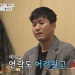 '연애의 맛' 김종민 황미나 커플이