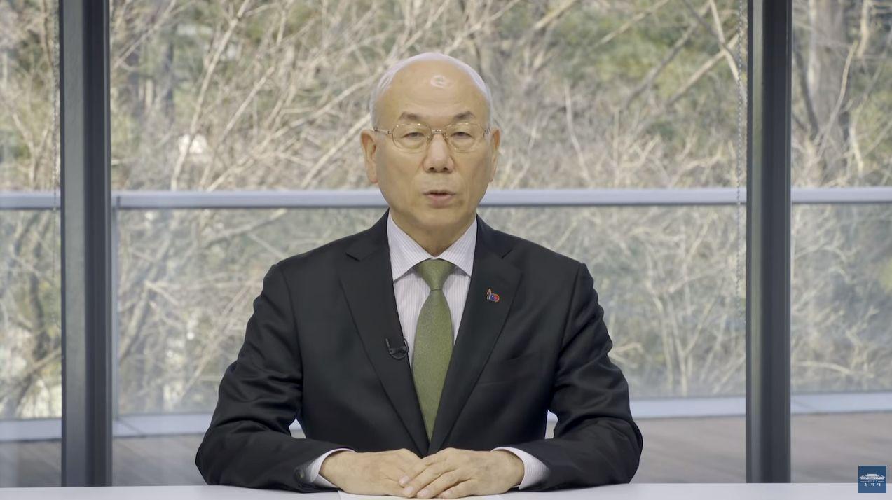 청와대가 'https 차단 정책 반대' 국민청원에