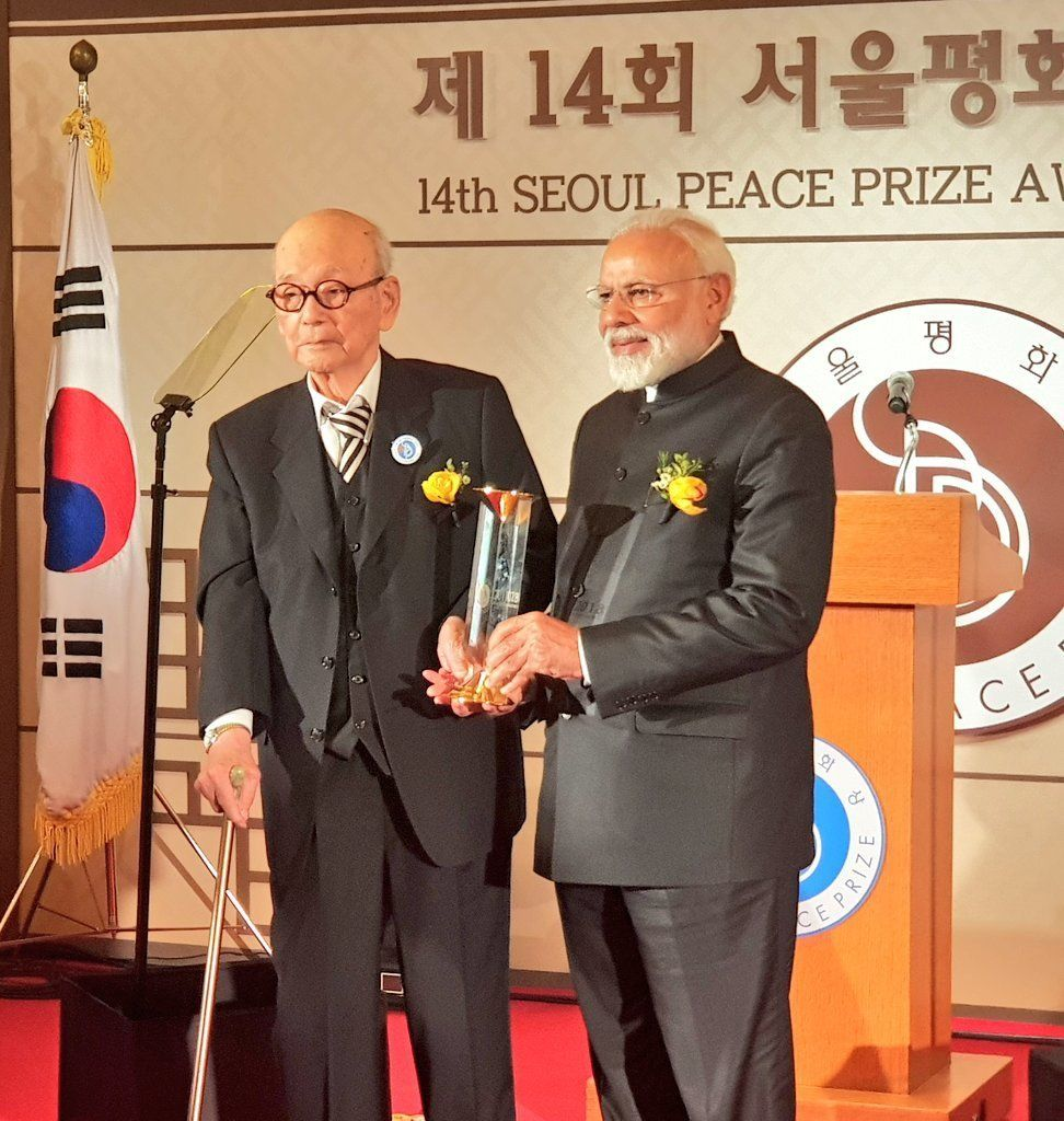 Image result for PM NarendraModi receives Seoul Peace Prize for 2018