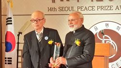 Narendra Modi In South Korea: PM Receives Seoul Peace Prize