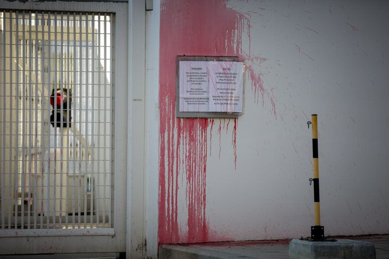 Ρουβίκωνας: Γιατί η Αστυνομία δεν μπορεί να μας