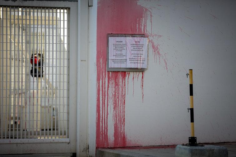 Ρουβίκωνας: Γιατί η Αστυνομία δεν μπορεί να μας σταματήσει