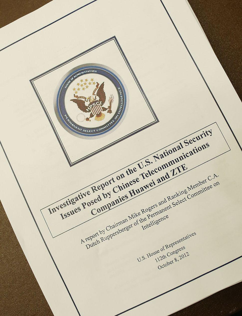 미국 하원 정보위원회가 1년여에 걸친 조사 끝에 발표한 '중국 이동통신 업체 화웨이와 ZTE가 초래하는 미국 국가안보 이슈에 대한 조사 보고서'의 모습. 2012년