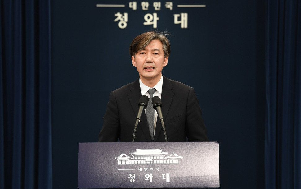 """공수처 설치 """"국회의원 수사 대상서 제외 검토할 수"""