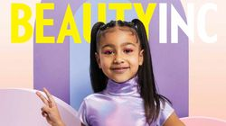 Kim Kardashian's Daughter North West Shoots First Magazine Cover At 5 Years