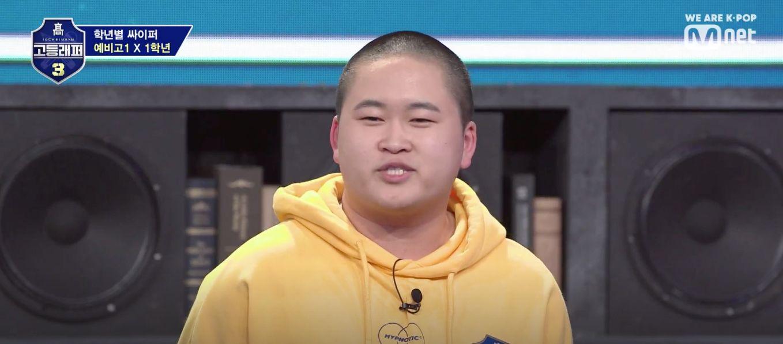 배우 정은표 아들 정지웅이 '고등래퍼3'에