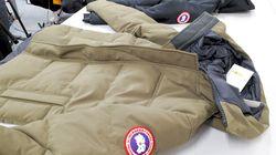 高級ダウンジャケット「カナダグース」偽物に注意 消費者センターに相談782件