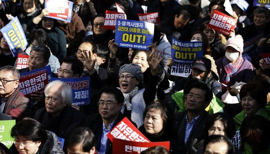 [화보] '5·18 망언' 자유한국당 의원 퇴출을 촉구하는 시위가