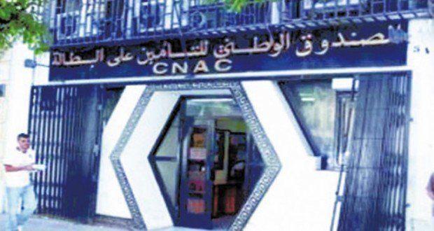 L'âge des bénéficiaires des facilitations du dispositif de la CNAC prolongé à 55