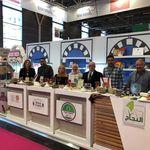 Les produits du terroir tunisiens à l'honneur au Salon International de l'Agriculture de