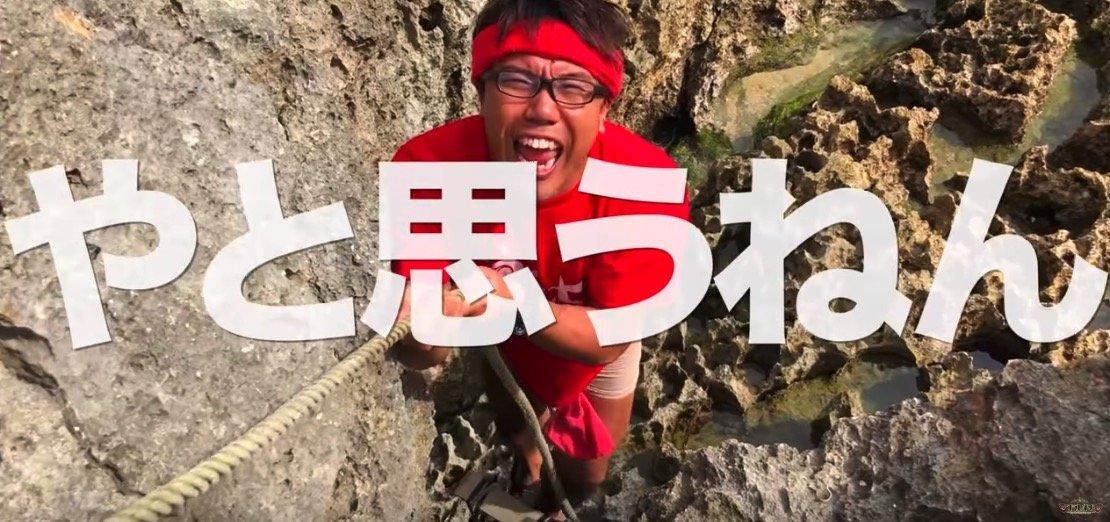 沖縄県民投票、「『どちらでもない』は民意をぼやけさせる選択肢」