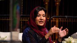 Για πρώτη φορά γυναίκα πρέσβειρα για τη Σαουδική Αραβία (και φυσικά είναι μια