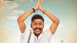 RJ Balaji's 'LKG' Is A Kindergarten-Level Primer On Tamil Nadu Politics, Society, And