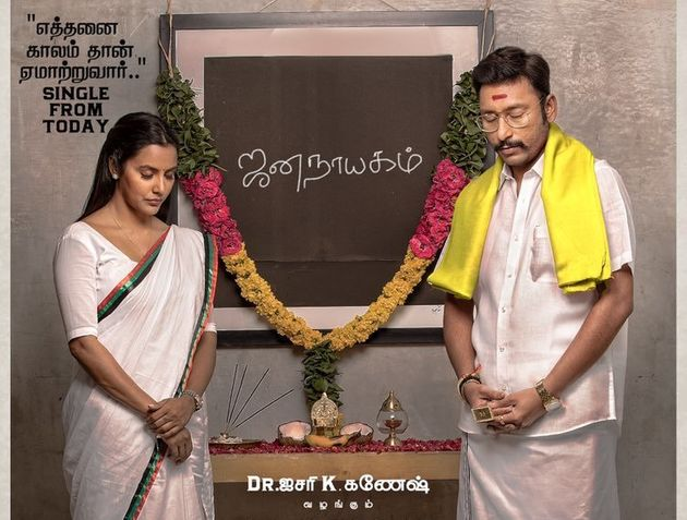 'LKG' Review: Kindergarten-Level Primer On Tamil Nadu Politics, Society, Cinema, And