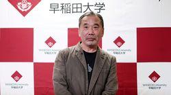무라카미 하루키가 '사랑'과 '올바른 역사관'에 대한 자신의 소신을