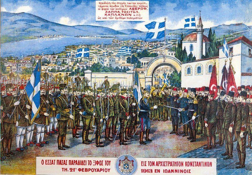 Απελευθέρωση των Ιωαννίνων και η ήττα του Εσσάτ