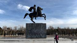 Επιστολή στο BBC από το Υπουργείο Εξωτερικών για το δημοσίευμα περί «καταπιεσμένης μακεδονικής