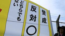 沖縄県民投票、辺野古の移設「反対」7割超。今後の展開は?