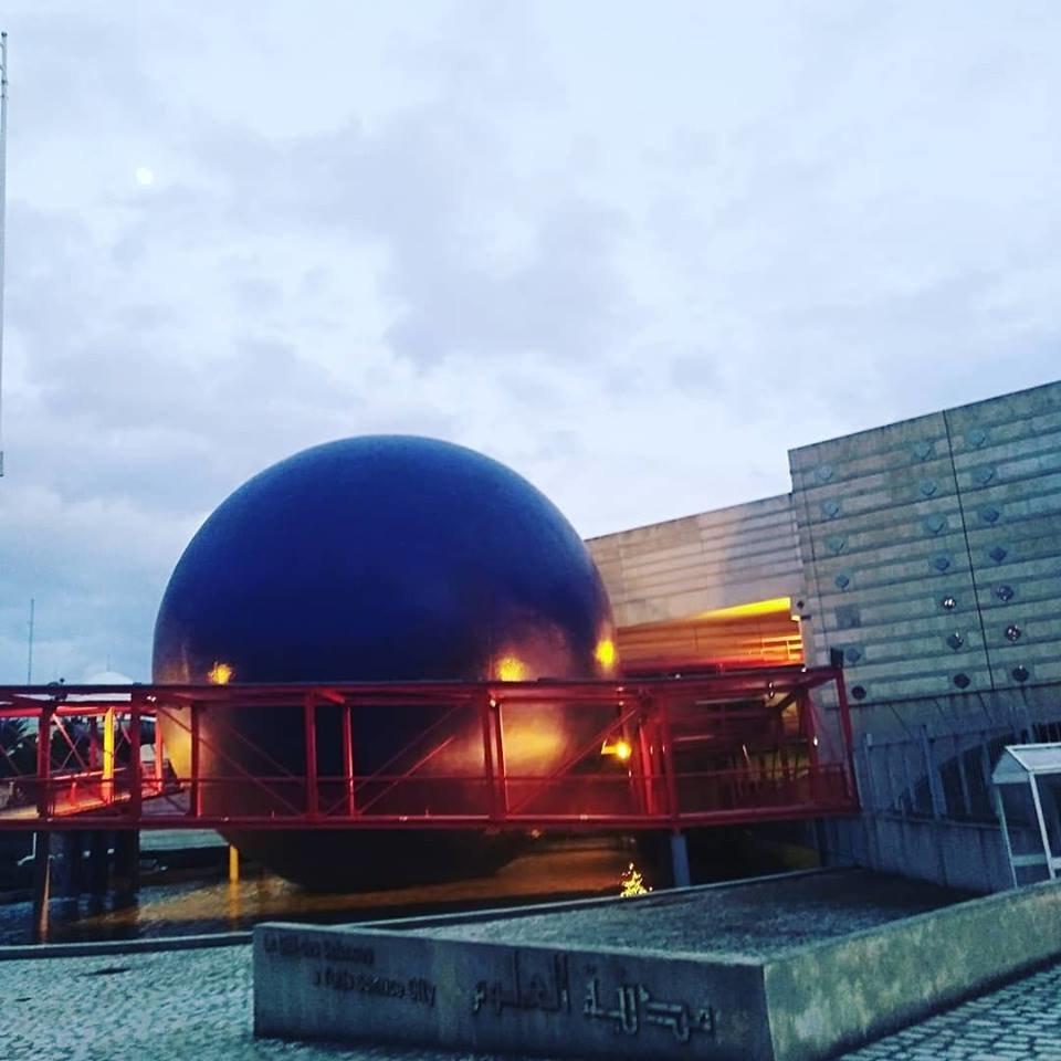 Cité des Sciences de Tunis: De la grandeur à la