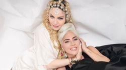 Μαντόνα - Lady Gaga: Η φωτογραφία της συμφιλίωσης που «έριξε» το