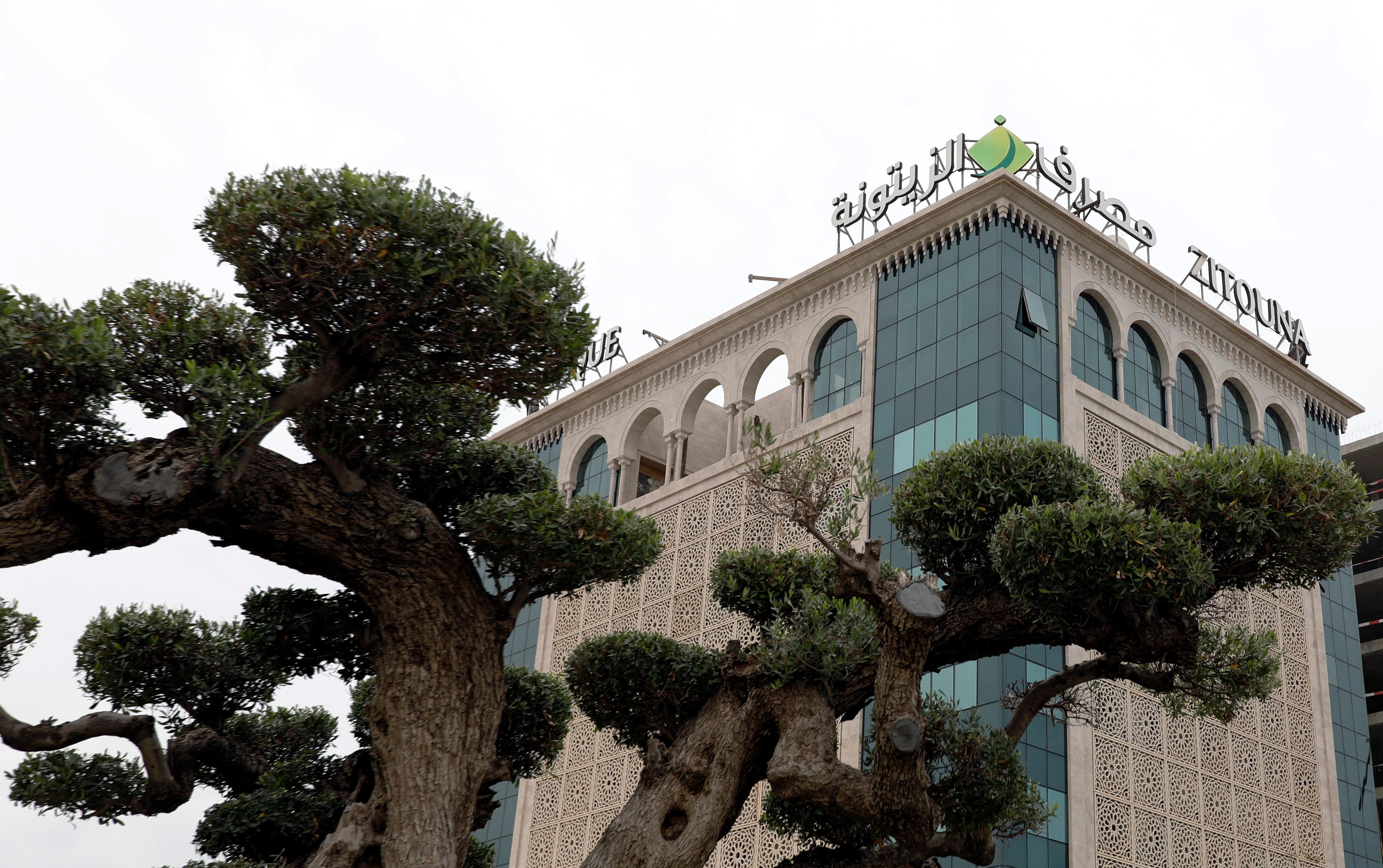 Tunisie: Cession de la Banque Zitouna, l'arbre qui cacherait la