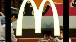 McDonalds Which Threw Out Pune Child Shut