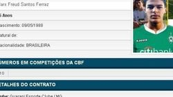 Jogador do Guarani de Divinópolis tem o melhor nome do futebol