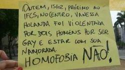 Casal de lésbicas é agredido no centro do Rio de Janeiro após bloco de