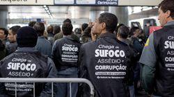 TRT julga abusiva a greve do metrô de São