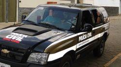 Polícia Civil e MP de Minas prendem grupo suspeito de fraudar Enem e
