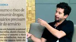 Colunista da Folha revela ser usuário e critica silêncio de celebridades que usam