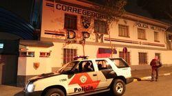 Policial da Rota é preso por suspeita de envolvimento em chacina em