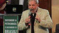 Época: Polícia Federal apura se Lula se beneficiou de corrupção na