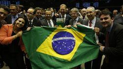 STF suspende comissão de impeachment de Dilma, que seria comandada pela