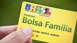 Justiça Eleitoral errou ao dizer que beneficiária do Bolsa Família doou R$ 75 milhões à