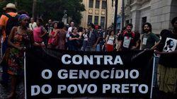 A cada hora, uma pessoa sofre crime de ódio em São