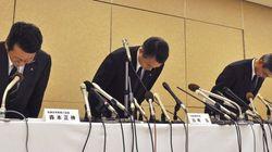 阪急阪神ホテルズ社長辞任へ|NHKニュース