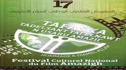 17ème Festival culturel national du film amazigh : 23 oeuvres en