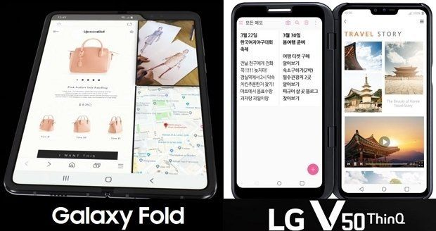 폴더블폰, LG와 삼성이 전혀 다른 길을