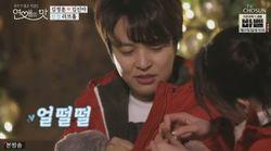 김정훈과 '연애의 맛' 함께 출연했던 김진아씨가 입장을