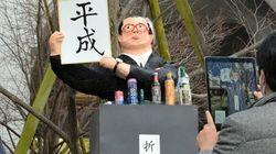 """京都大学の名物「折田先生像」の隣に""""もう1つの像""""が出現。なぜ作ったのか?"""