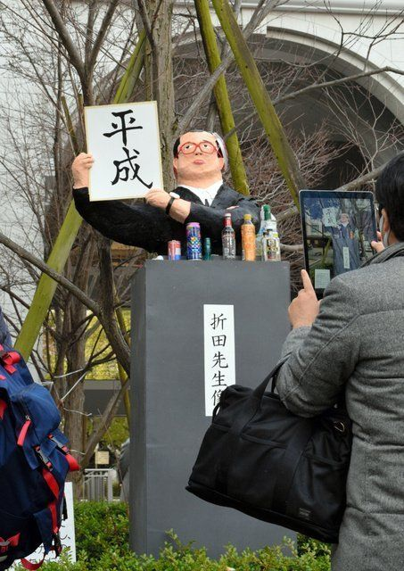 京都大に出現した「折田先生像」。今年の作品は、元号が「平成」に変わることを発表した当時の官房長官、小渕恵三氏だった