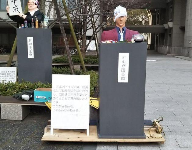 折田先生像の手前に並ぶオルガ団長像