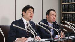 「日本の司法はそんなものなのか」一橋大アウティング事件、踏み込まぬ司法判断に遺族ら落胆