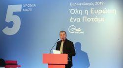 Πώς διάλεξε ο Σταύρος Θεοδωράκης τους πρώτους 14 υποψήφιους